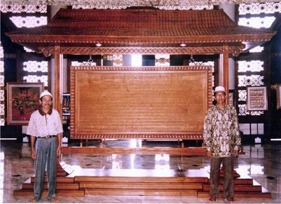 Kaligrafi Al-Qur'an Surat Yasin, Al-Waqiah & Tabarok (Al-Mulk)